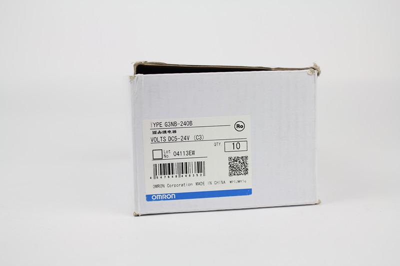 欧姆龙/继电器/固态继电器/G3NB-240B DC5-24